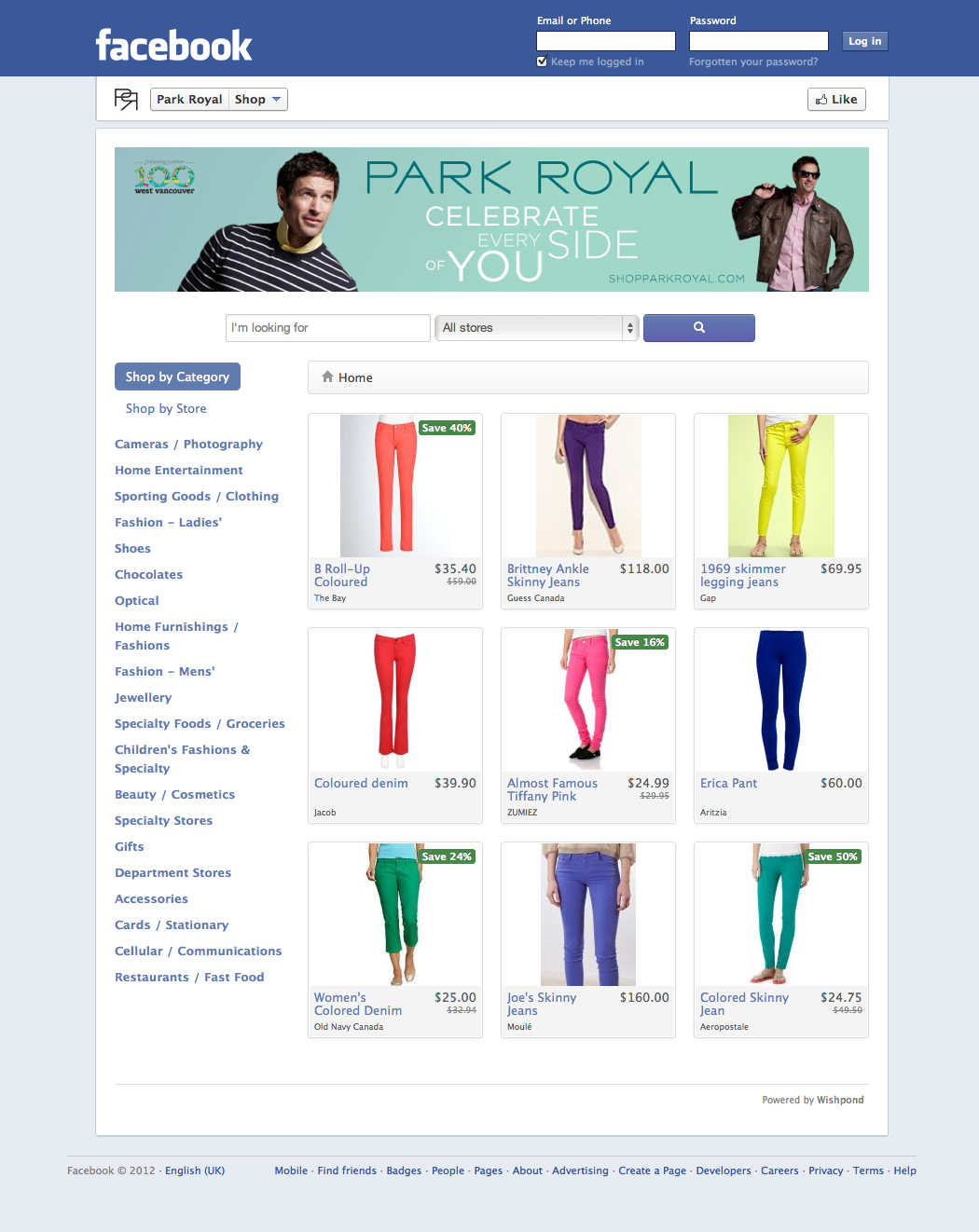 Park Royal experience in Facebook, powered by Wishpond Mall360
